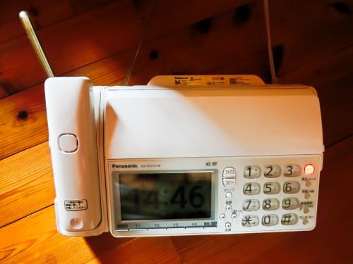FAX機能付き電話機