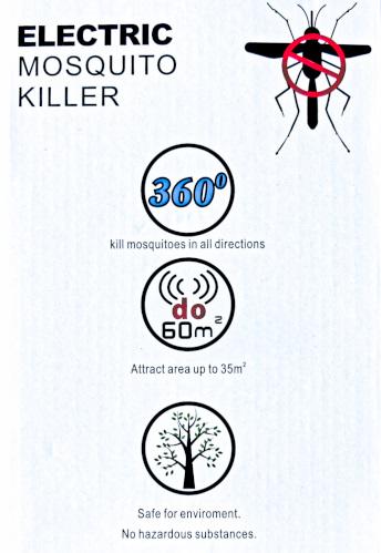 電気蚊取り器の函の表示
